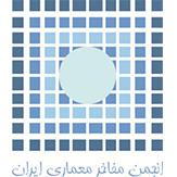 انجمن مفاخر معماری ایران