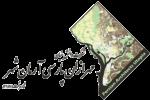 logo-web-300x199